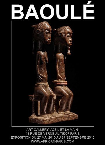 les   sculptures  baoule