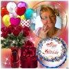 joyeux anniversaire a mon amie lili2248