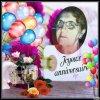 joyeux anniversaire a mon amie josie2arles