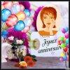 joyeux anniversaire mon amie minouche51