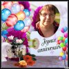 joyeux anniversaire a mon amie gigidu8080