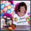 joyeux anniversaire a notre fille olivia qui fete ses 49ans