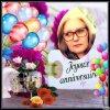 joyeux anniversaire a mon amie patricia tendresse