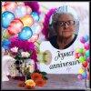 joyeux anniversaire a mon amie bettyboop84200