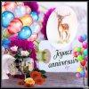 joyeux anniversaire pour mon amie swenty