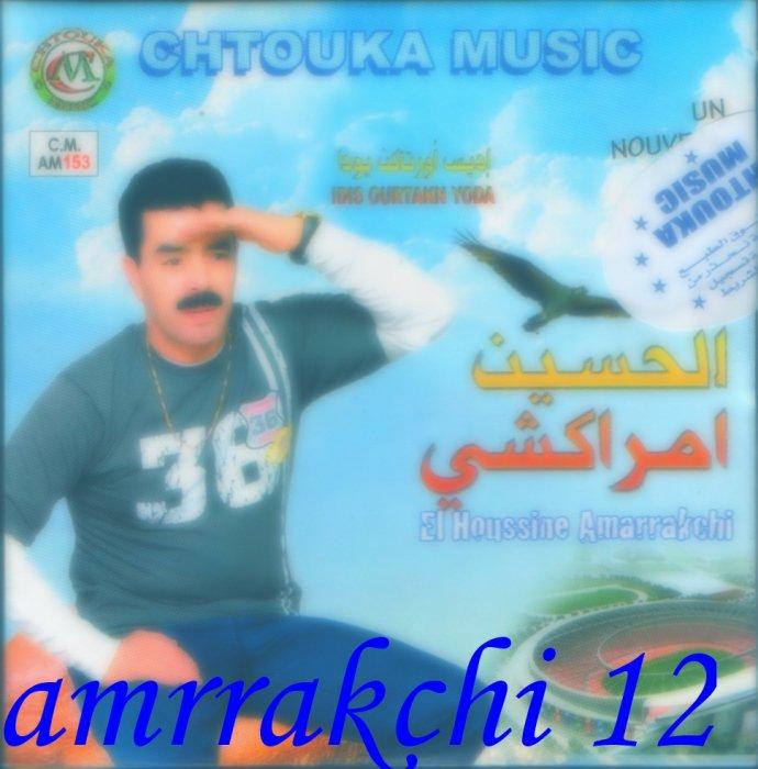 amrrakchi12