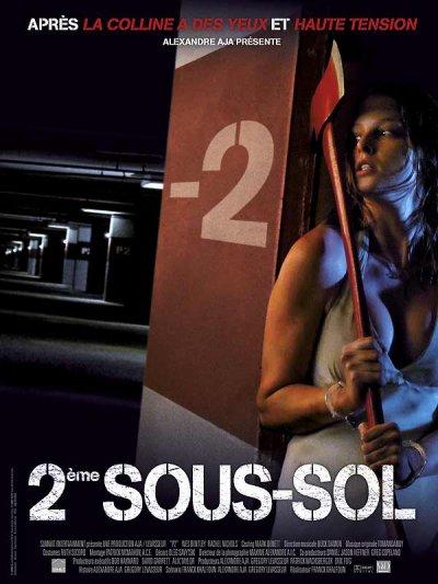 2ÈME SOUS-SOL (2007) de Franck Khalfoun