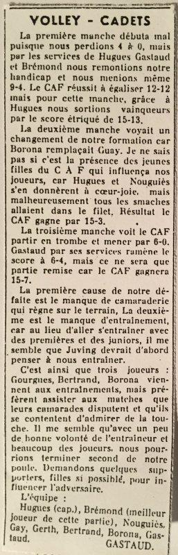 Claude Rey est mort. Guy Gerth et Gérard Stagliano aussi.