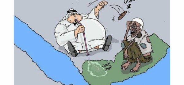 GOUVERNEMENT COMORIEN, MILITAIRES COMORIENS ET PARLEMENTAIRES COMORIENS LISEZ  :  L'Arabie saoudite volerait-elle le pétrole du Yémen avec la complicité des Etats-Unis et de Total ?