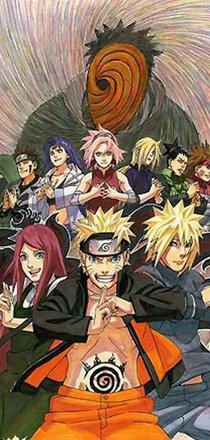 Naruto le commencement à toujours une fin...
