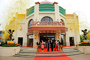World Of Disney, Disney Village - Disneyland Paris ● ● ● ● ● ● ● ● ● ● ● ● ● ● ● ● ● ● ● ● ● ● ● ●● ● ● ● ● ● ● ● ● ● ● ●
