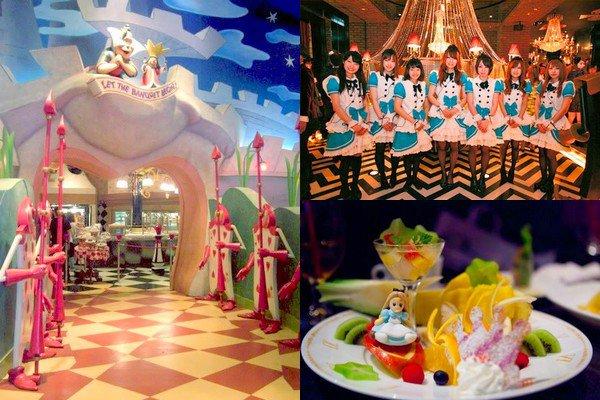 Alice in Fantasy Book - Tokyo Disneyland ● ● ● ● ● ● ● ● ● ● ● ● ● ● ● ● ● ● ● ● ● ● ● ● ● ● ● ● ● ● ● ● ● ● ● ●