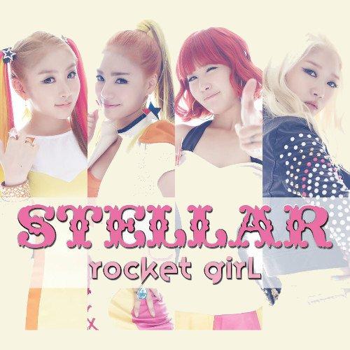 1st Digital Single / STELLAR - (ROCKET GIRL) (Feat. ERIC) (2011)