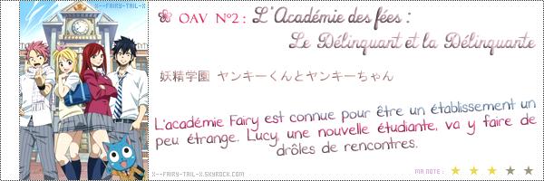 Fairy Tail OAV