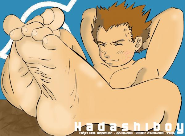 Hadashiboy - Chôji's Feet Inspection