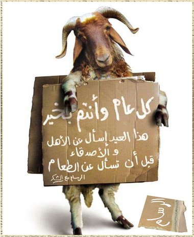3id mobarak sa3id