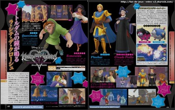 News du 26/11/2011 > Nouveau scans du magasine.