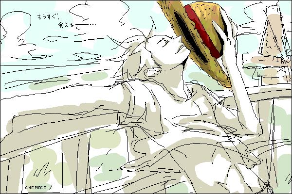 Joyeux Anniversaire Luffy !!!!!