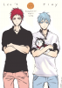 One Shot Kuroko No Basket : Peluches !