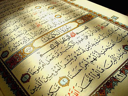 l islam est ma religion <3