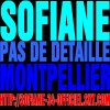 SOFIANE ft LENES ft NIAKO  PAS DE DETAILLE NEWW SONNNNNNNNNNN (2011)