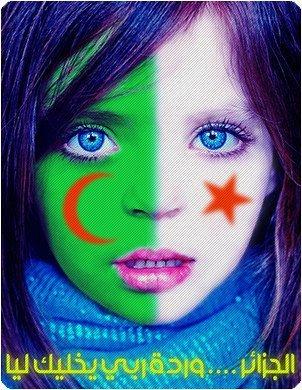 Blog de muslima284