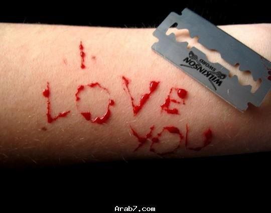 l amour......