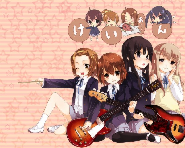 Je veux une guitare !!!!