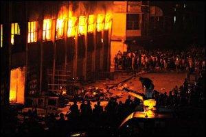 Affaire des incendies : Le CST se déchaîne et dévoile tout.