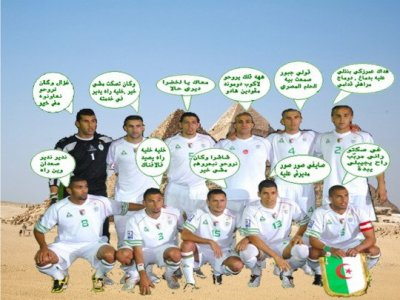 One Two Three Vive L Algerie Lyndamca S Blog