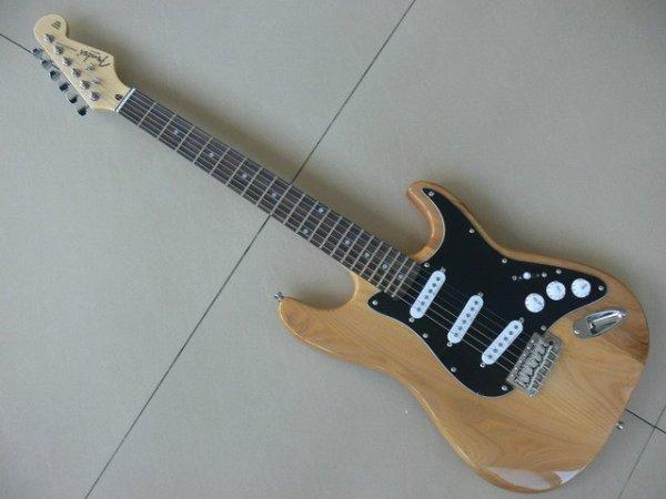 nouvelle guitare emblématique?