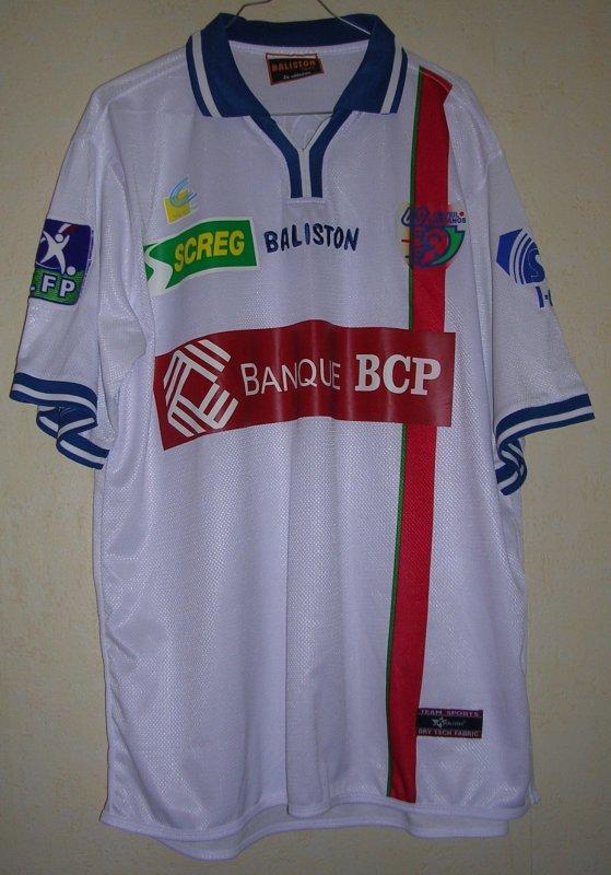Maillot U.S. CRETEIL Sadio SOW 2003