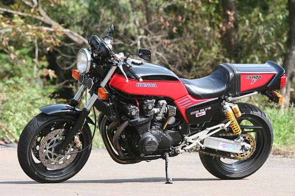 Honda 1100 bol