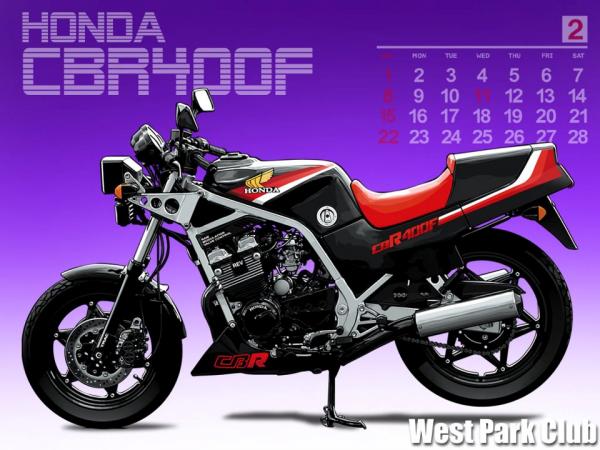 HONDA CBR 400 F