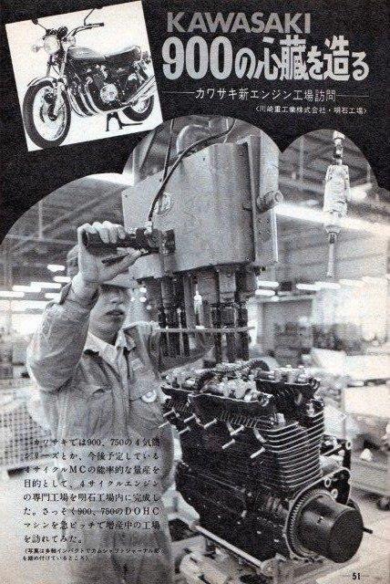 Kawasaki 900 z