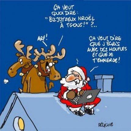 Blagues du pere Noel