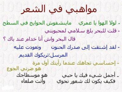 mawhid chi3ar