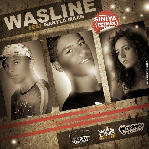 Wasline, Remix, Siniya