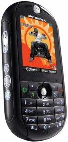 Motorola ROKR E2 Black (Unlocked Triband)