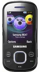 Samsung M2520 Beat Techno (Unlocked Quadband) GSM Cell Phone