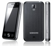 Samsung C6712 Star II DUOS Spec, Price and Privew