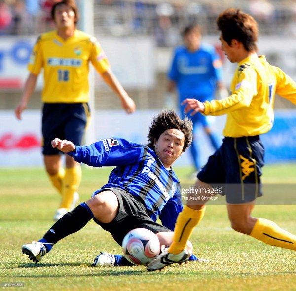 Ballon de match Japanese League 2008