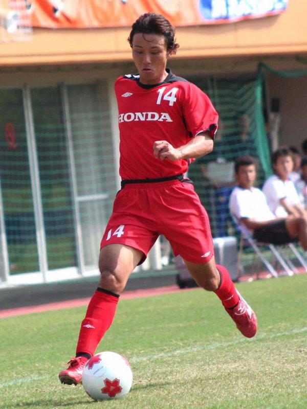 Ballon de match de l'Emperor's Cup 2008/09