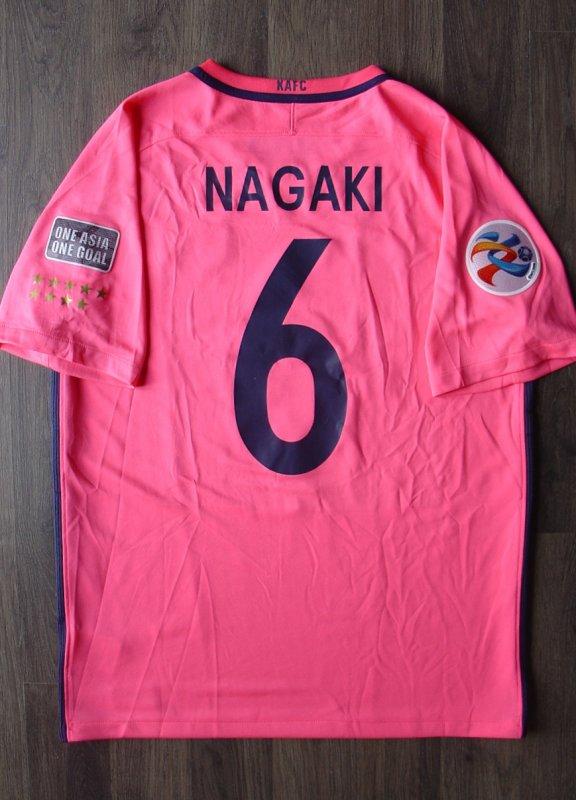 Maillot de Ryota NAGAKI