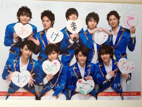 anniversaire des membres des hey! say! jump & kiss my ft2 <3