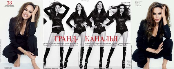 Angelina Pour Taler Russia