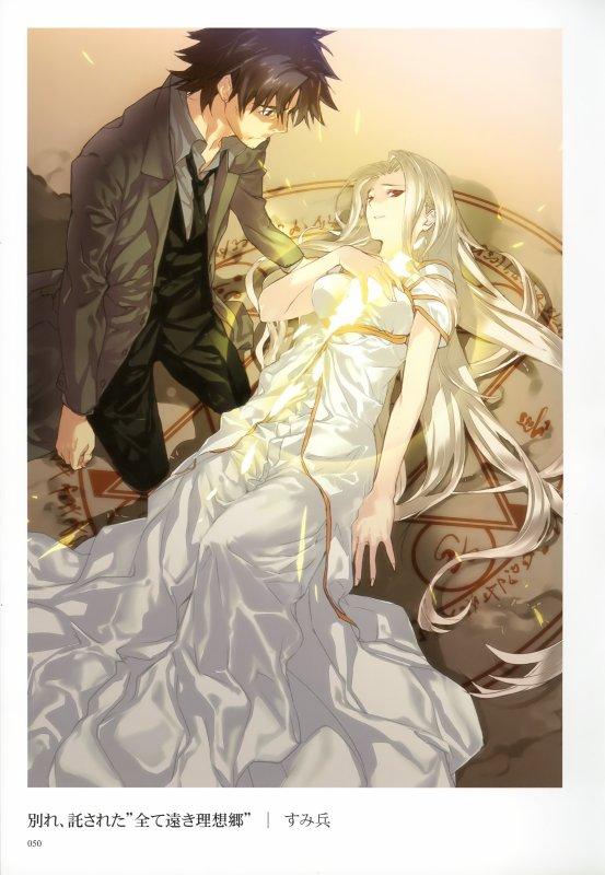 Parce que il fallait que j'immortalise ce couple magnfique sur mon blog...