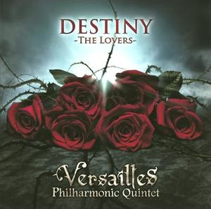 DESTINY -The Lovers-