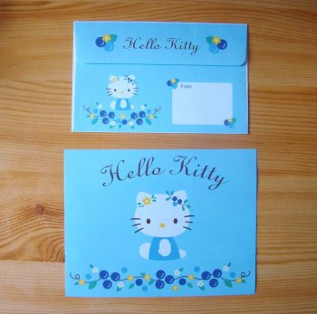 Letter Set HK Collection Blueberry by Sanrio