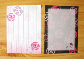 Mémos & Letter Set HK Collection Wa by Sanrio